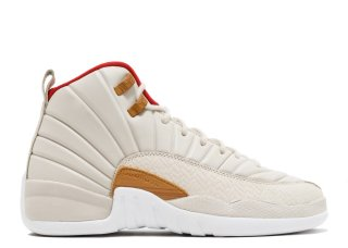 "Air Jordan 12 Retro Cny (Gs) ""Chinese New Year"" Beige (881428-142)"